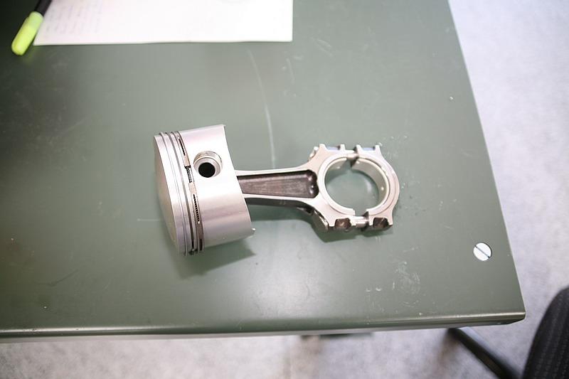engine043